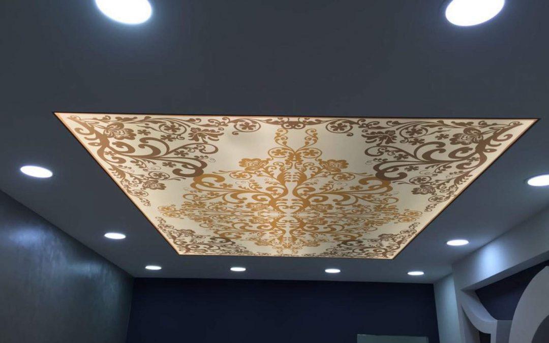 baskılı-gergi-tavan-modelleri-1-152-1-1080x675